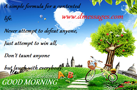 Good morning sms in english