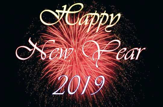 Happy new year Messages for couples