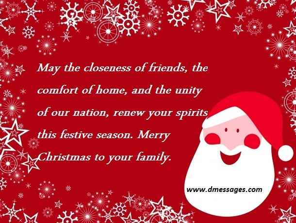 merry christmas greetings download free
