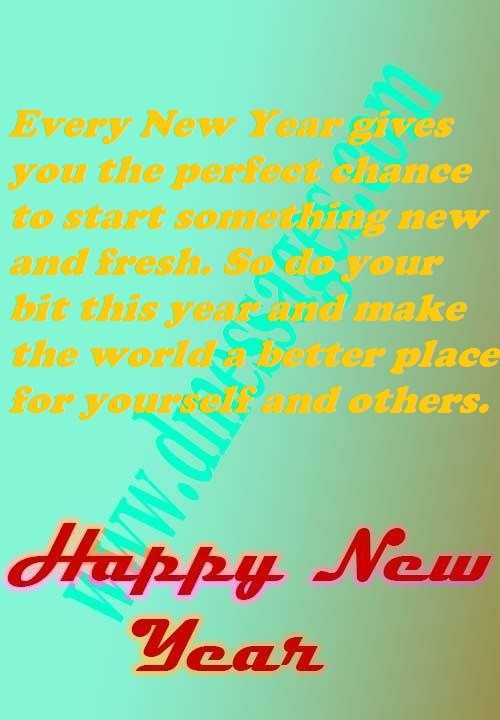 Happy new year sms for boss