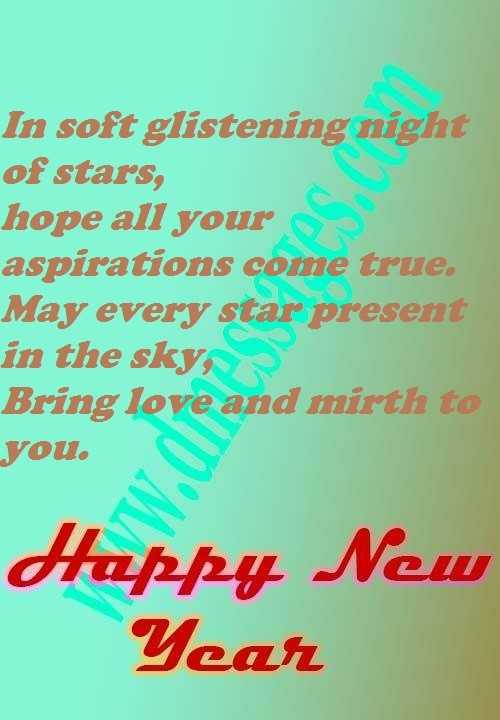 Happy new year sms for boyfriend