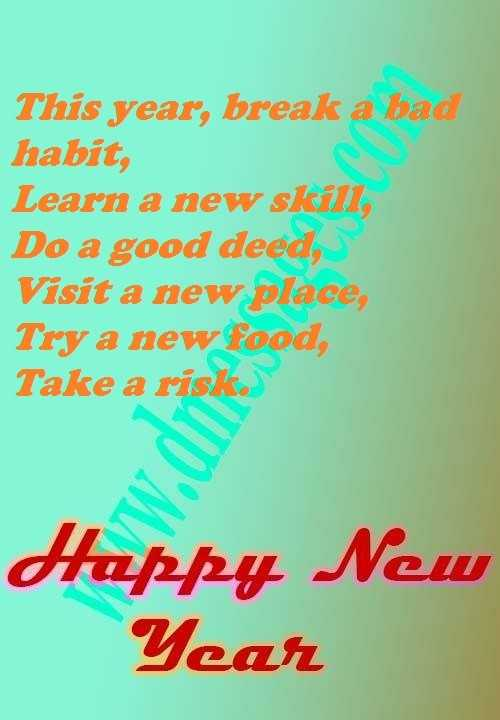 Happy new year sms for girlfriend