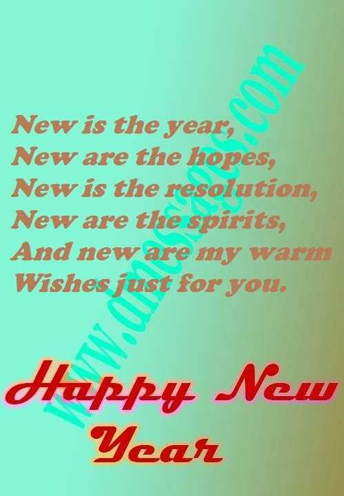 Happy new year sms for my love