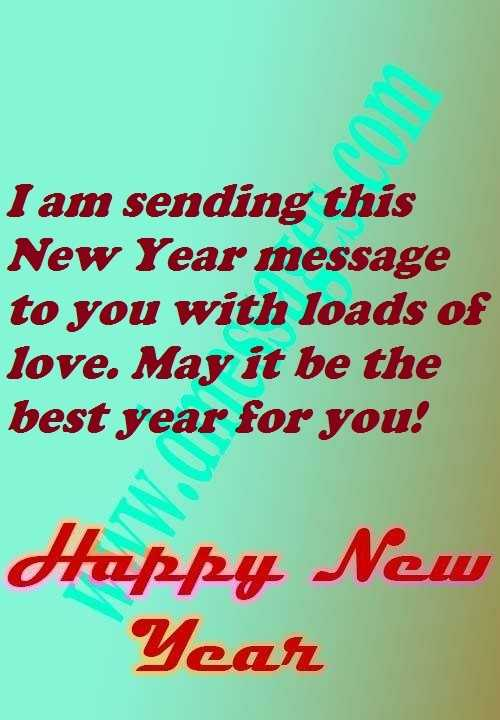 Happy New Year Quotes 2019 33