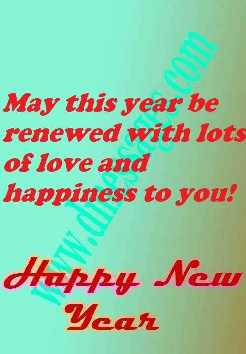 Best happy new year quotes