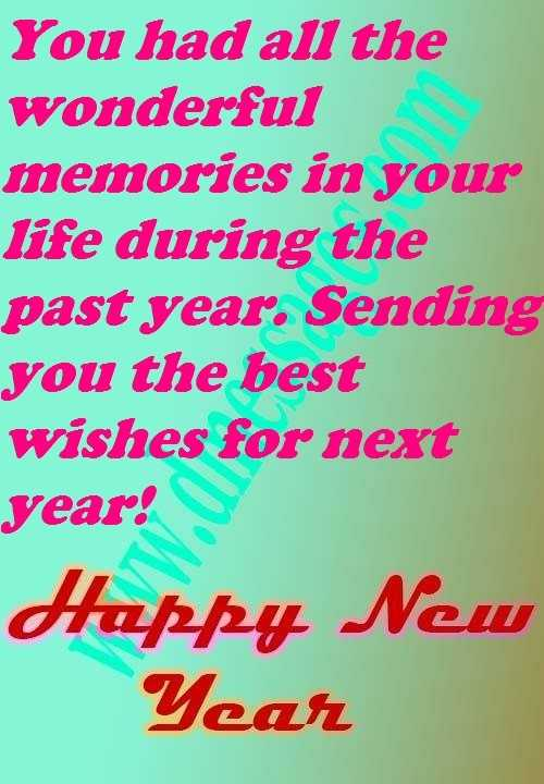Best happy new year sms for lover
