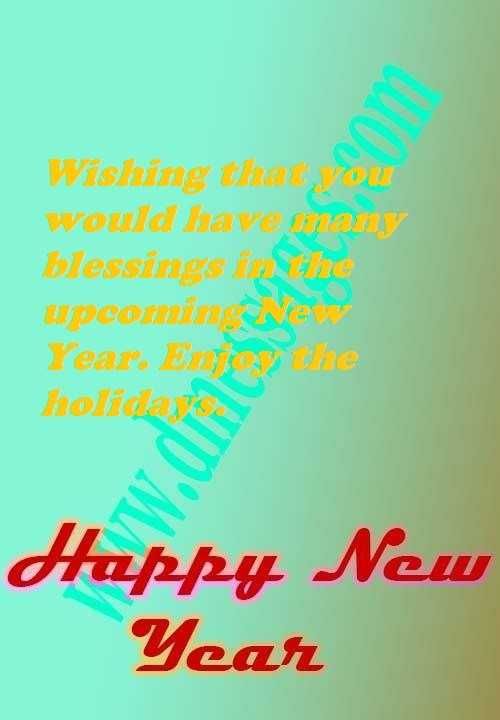 Best happy new year sms