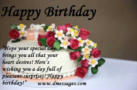 Happy Birthday Wishes Messages Sms Quotes Dmessages