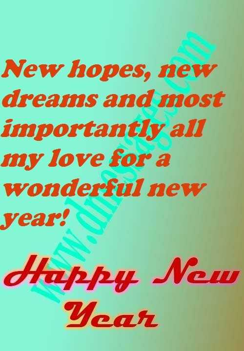 Happy new year love sms