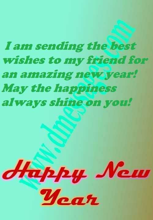 Happy new year sms quotes