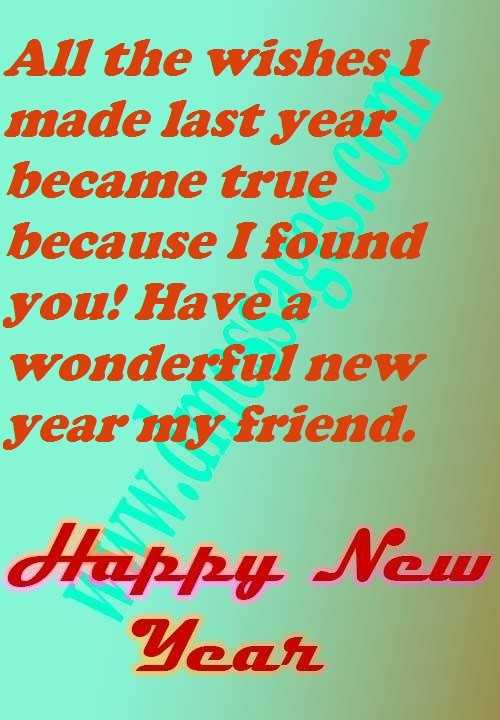 In advance happy new year sms