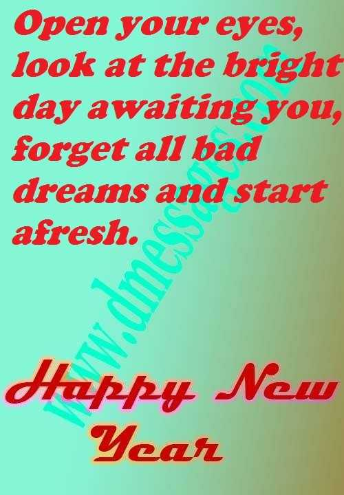 Inspirational new year quotes