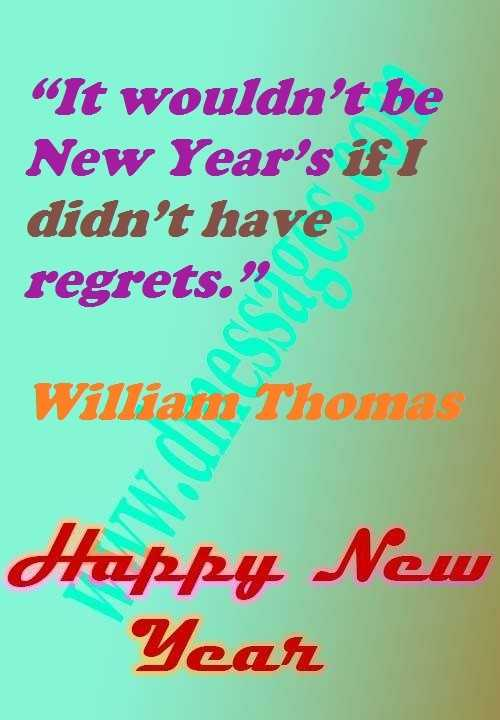 New year quotes about friendship