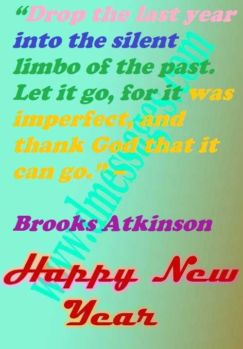 New year quotes and sayings inspirational