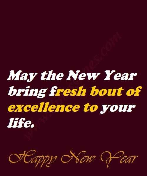 New year wishes best quotes