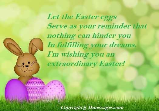 Easter messages for friends