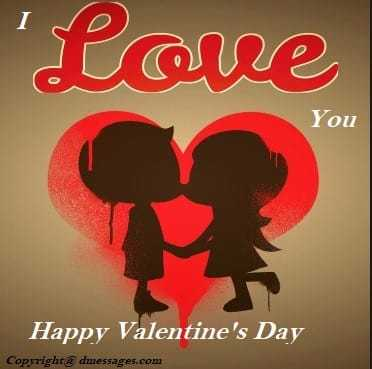 Happy valentines day wishes to friends