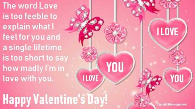 Valentine quotes for wife