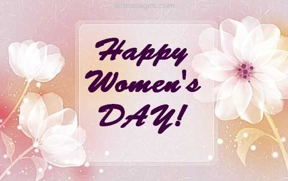 wishes for international women's day