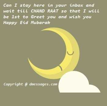 Happy Advance eid sms - Happy Advance eid sms