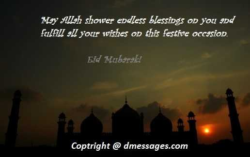 Happy Eid mubarak family wishes sms -Eid mubarak family wishes sms
