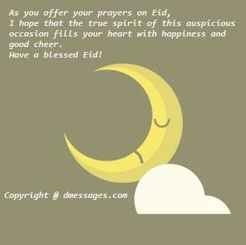 Happy Eid mubarak sms for best friend - Eid mubarak sms for best friend