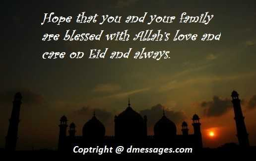 Happy Eid mubarak sms for friends