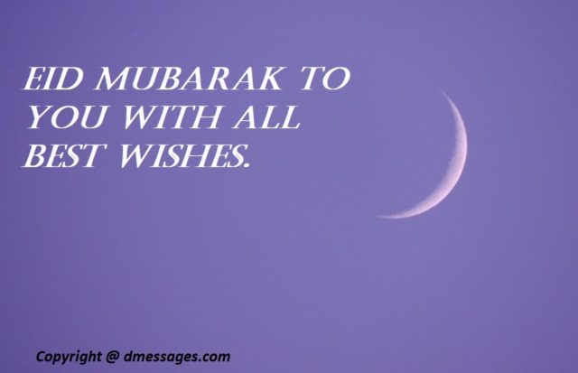 Happy Eid mubarak sms for husband