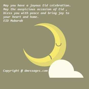 Happy Eid sms - Eid sms