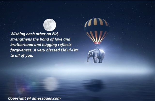 Happy Eid sms for best friend
