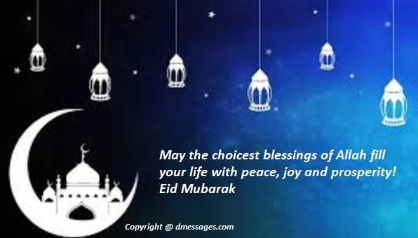 Happy Eid sms in english - Eid sms in english