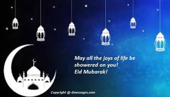Happy Eid sms text