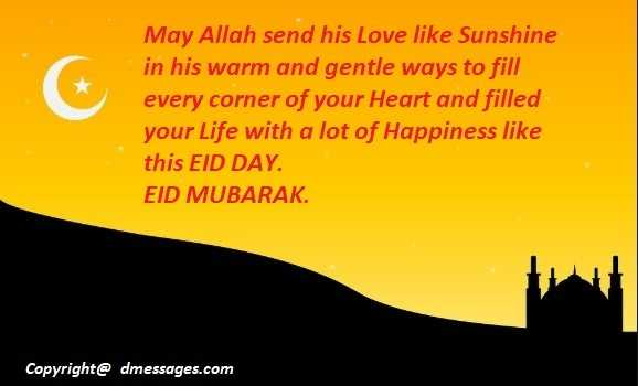 Happy Eid text sms - Eid text sms