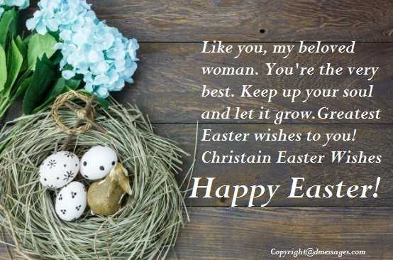 easter wishes messages to friends
