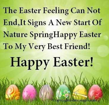 funny happy easter greetings