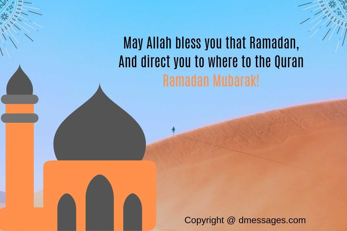 funny ramadan quotes sms