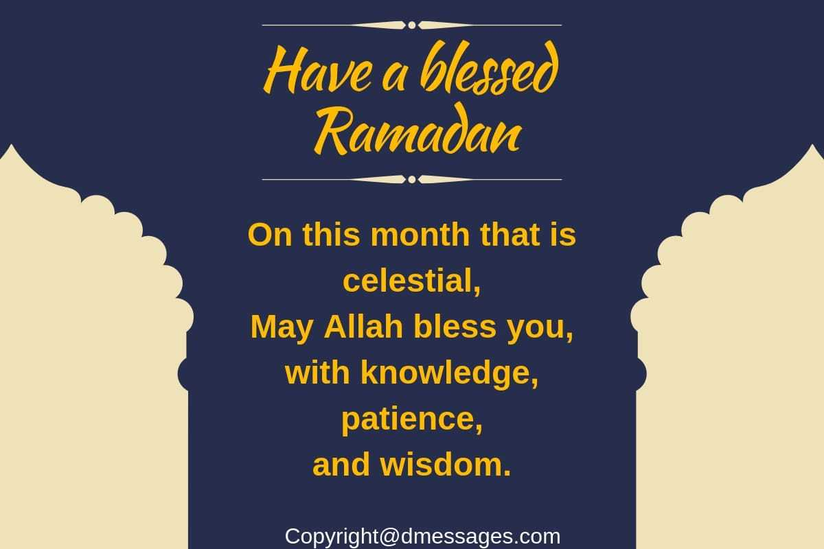 greetings of ramadan mubarak