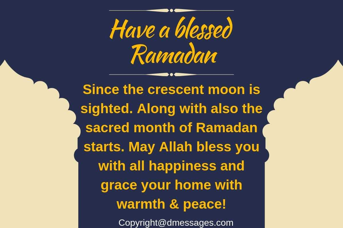 greetings ramadan mubarak