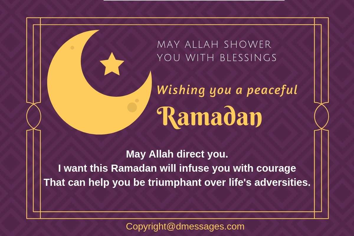 happy ramadan kareem greetings