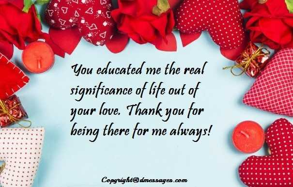 love messages for ex girlfriend
