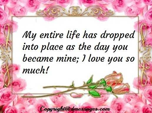 love messages for girlfriend anniversary