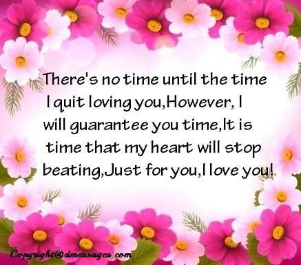 love you messages for girlfriend