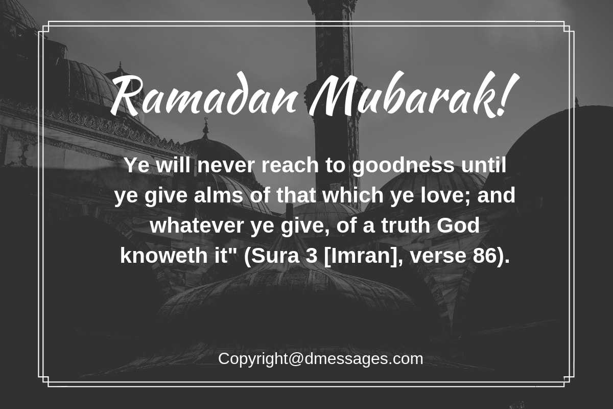 quotes on ramadan by prophet muhammad