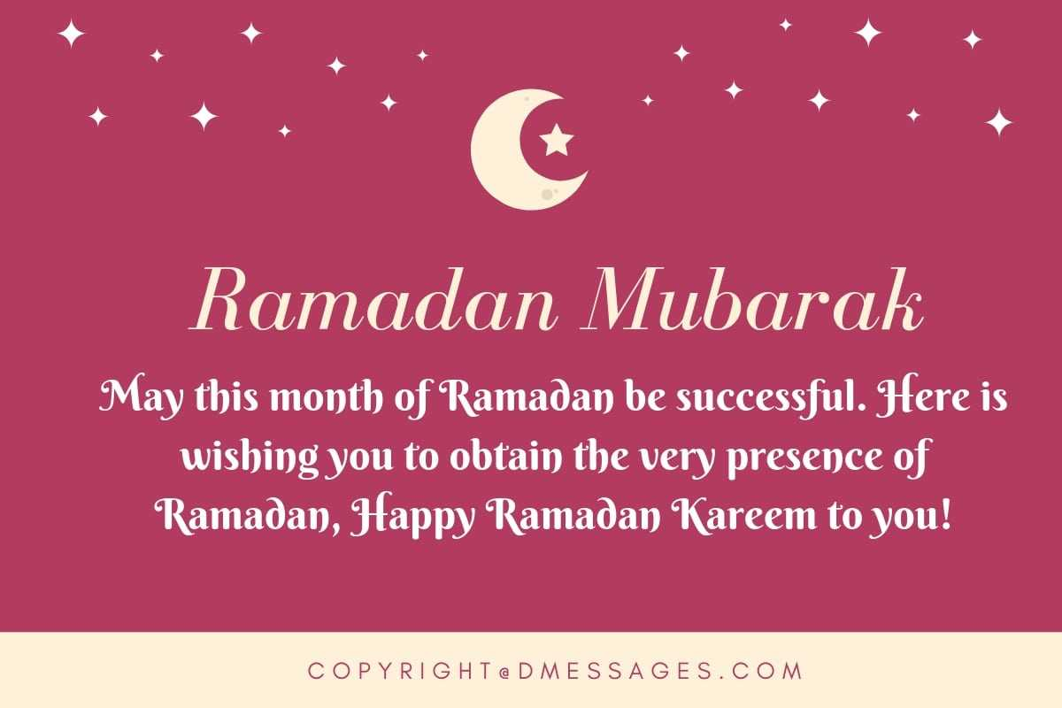 ramadan birthday wishes