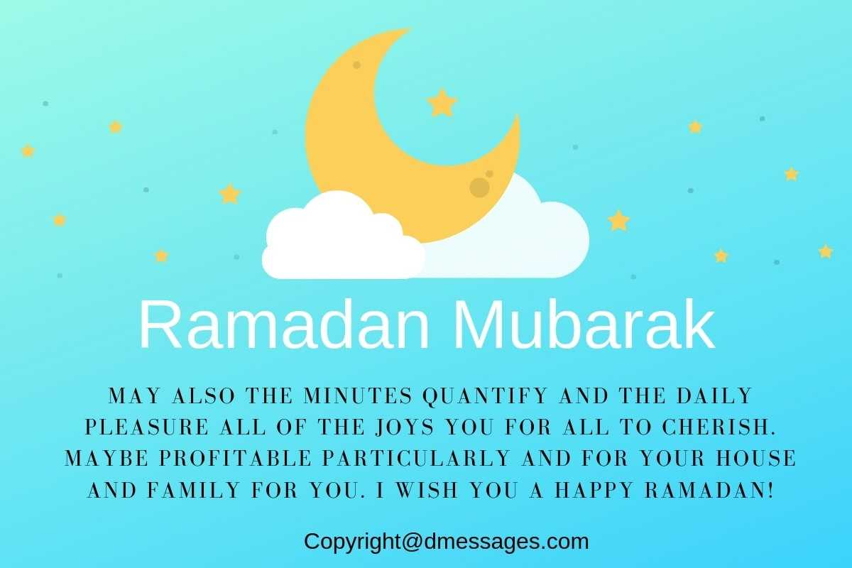 ramadan greetings text messages