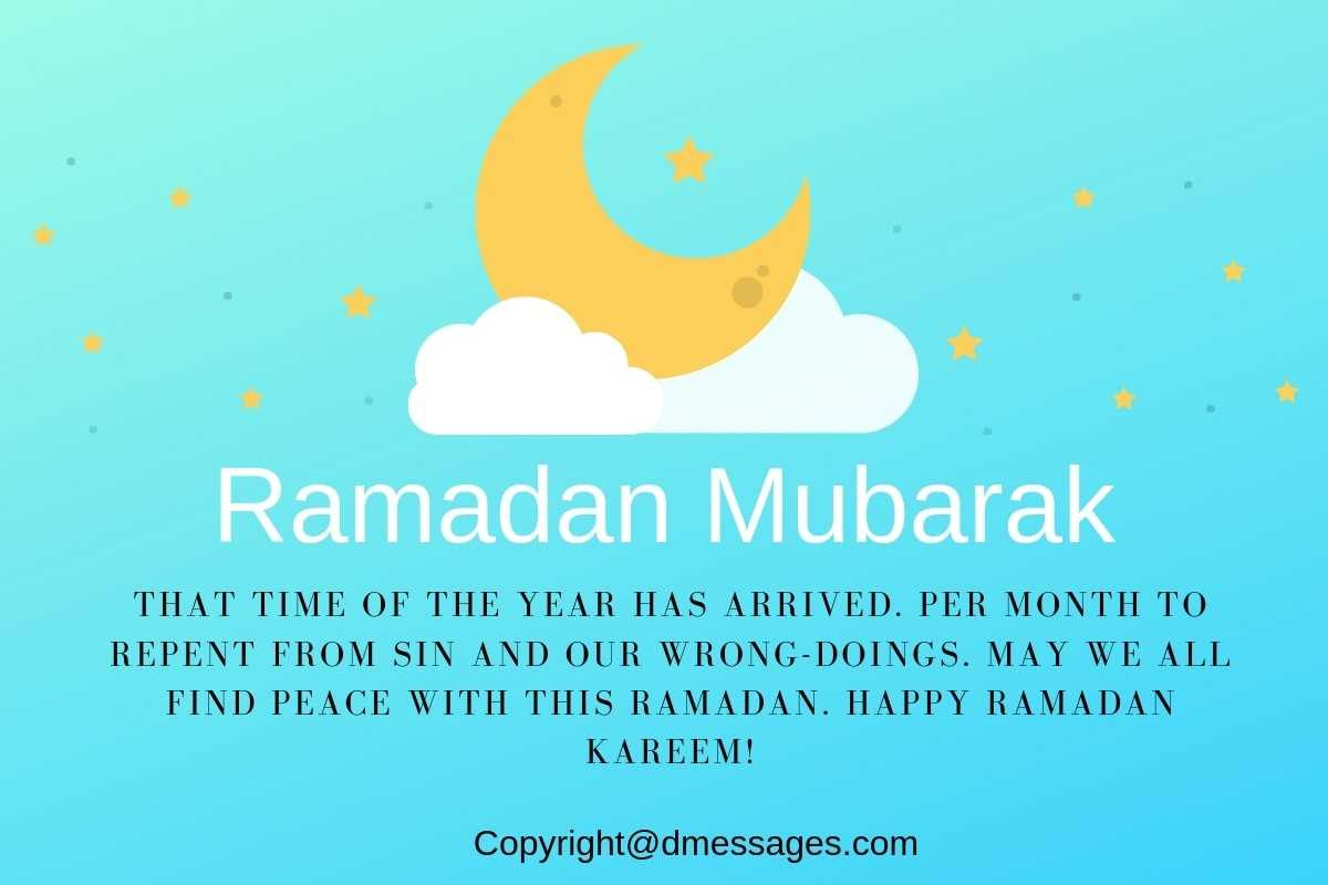 ramadan kareem best wishes