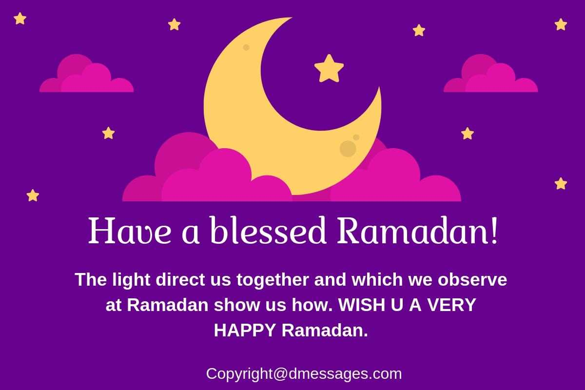 ramadan kareem greetings arabic