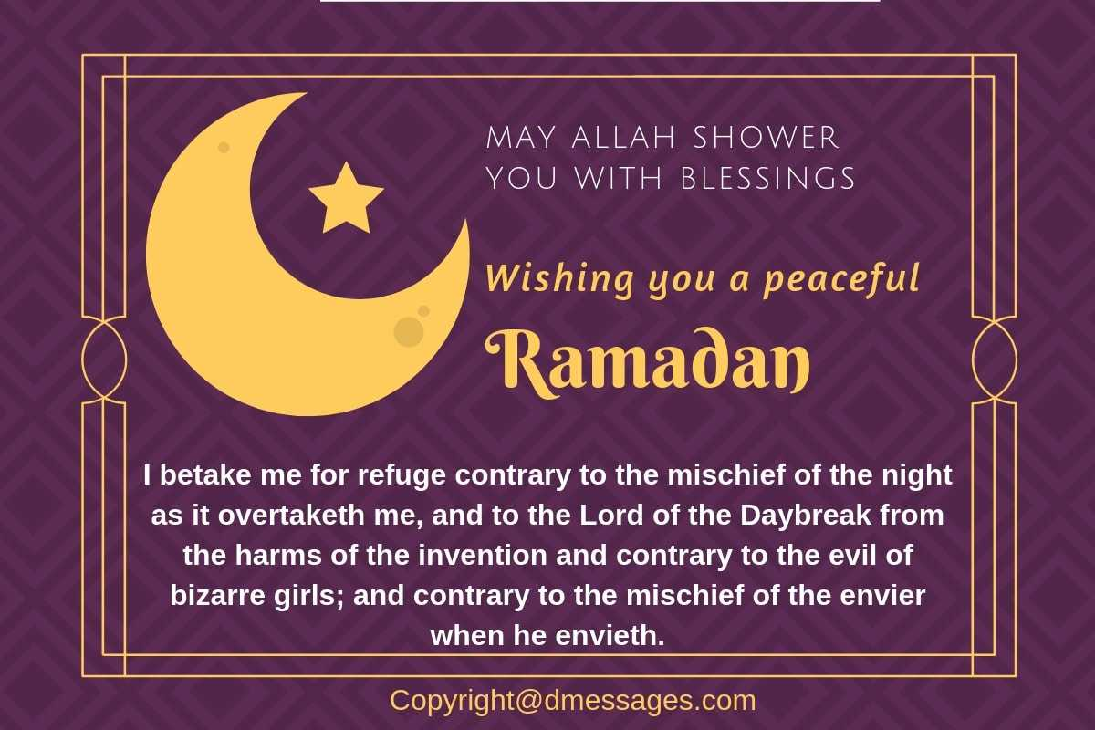 ramadan kareem greetings for facebook