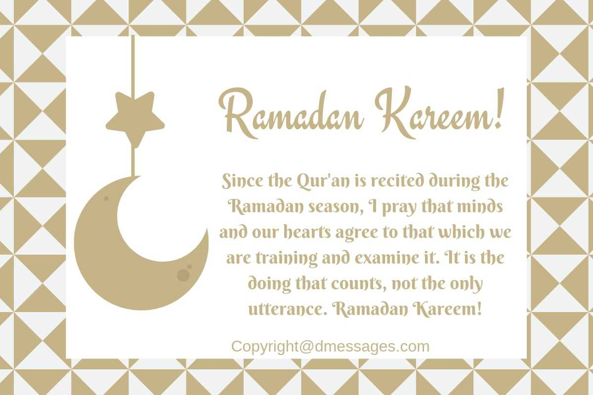 ramadan kareem wishes english