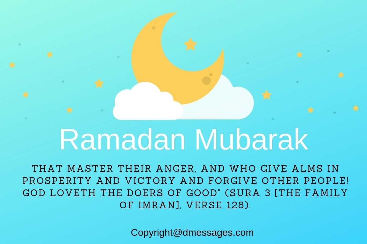 ramadan mubarak animated greetings